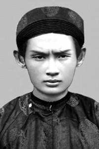 Duc_huynh_phu_so